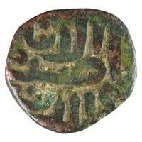 Gujarat Sultanate Coin of Nasir Al Din Mahmud Shah I - Copper Half Falus