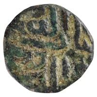 Gujarat Sultanate Coin of Nasir Al Din Ahmad Shah I - Copper Half Falus