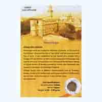 Nawanagar Princely State Coin - Dokdo - shri jam off flan