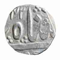 Hyderabad Princely State Coin - Rupee