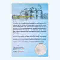 Kutch Princely State Coin - Five Kori - 1936