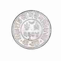 Kutch Princely State Coin - Jai Hind One Kori - 1948