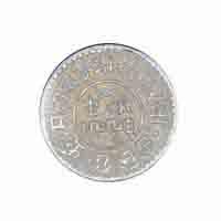 Kutch Princely State Coin - One Kori - 1937