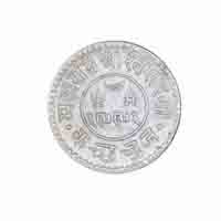 Kutch Princely State Coin - One Kori - 1934