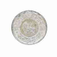 Kutch Princely State Coin - One Kori - 1929