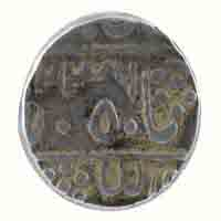 Pratabgarh Princely State- One Rupee Coin