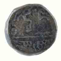 Indore Princely State- Half Anna Coin