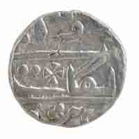 Kotah- Princely State Coin