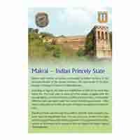 Makrai- Princely State Coin