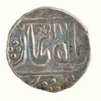Mewar- Princely State Coin