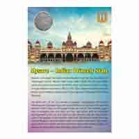Mysore- Princely State