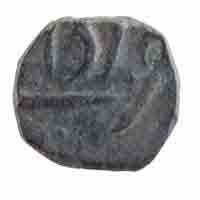 Rewa- Princely State Coin
