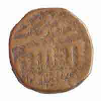 Baroda Princely State Coin