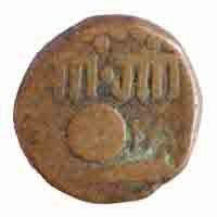 Baroda Princely State Coin - Copper Half Paisa of Malhar Rao