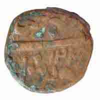 Baroda Princely State Coin - Copper Paisa of Sayaji Rao II