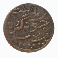 Junagarh Princely State - Dokdo 1954 VS 1