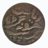 Junagarh Princely State - Dokdo 1954 VS 4
