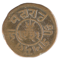 Kutch Princely State Coin