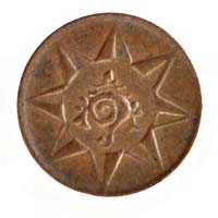 Travancore Princely State Coin 1 Cash