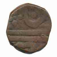 Maratha Coin Bhonsalas of Nagpur