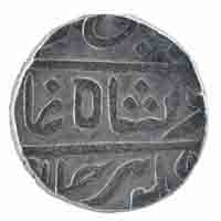 Maratha Empire- One Rupee
