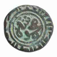 Khalji Dynasty Coin of Alauddin Khalji
