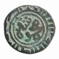 Khalji Dynasty Coin of Alauddin Khalji