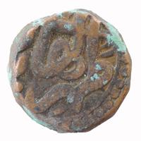 Mughal Dynasty Coin of Jalaluddin Muhammad Akbar - Dam - Allahabad