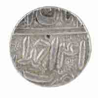 Mughal Dynasty Coin - Akbar