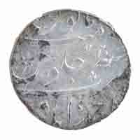 Mughal Dynasty Coin - Muhammad Shah