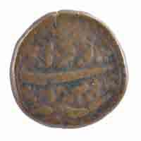 Mughal Dynasty- Coin of Jahangir