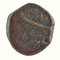 Mughal Dynasty- Paisa of Aurangzeb