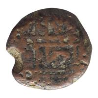 Wodeyars of Mysore Copper Coin Kasu - Animal issue 3