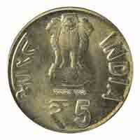 Republic of India - Birth Centenary of Acharya Tulsi - Commemorative Rs. 5 Coin