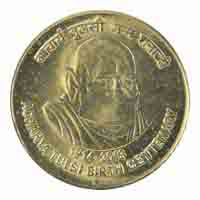 Birth Centenary of Acharya Tulsi 5 Rupees Commemorative Coin - Republic of India
