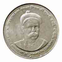 150th Birth Centenary of Tilak 5 Rupees Commemorative Coin - Republic of India