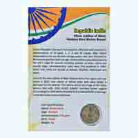 Republic of India - Silver Jubilee of Mata Vaishno Devi Shribe Board- Noida Commemorative Rs. 5 Coin