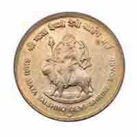 Shri Mata Vaishno Devi Shrine Board Noida 5 Rupees Commemorative Coin Silver Jubilee - Republic of India