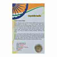 Republic of India - Golden Jubilee of BHEL