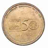 Golden Jubilee of BHEL 5 Rupees Commemorative Coin - Republic of India