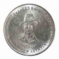 Republic of India- 5 Rupees Birth Centenary of Bhagat Singh