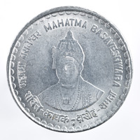 Republic India 5 Rupees Commemorative Coin Mahatma Basaveshwara