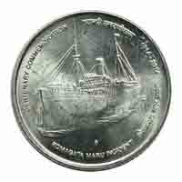 Centernary Year of Komagata Maru Incident Mumbai 5 Rupees Commemorative Coin - Republic of India