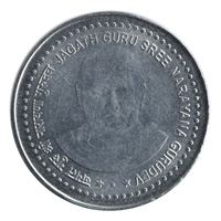 Jagat Guru Sree Narayan 5 Rupees Commemorative Coin - Republic India