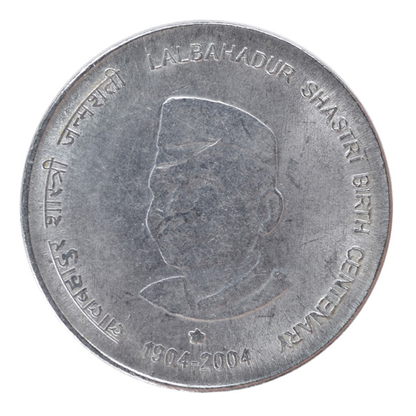Lal Bahadur Shastri birth centenary 5 Rupees Commemorative Coin Hyderabad - Republic of India