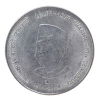 Lal Bahadur Shastri birth centenary 5 Rupees Commemorative Coin calcutta - Republic of India