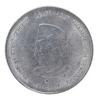 Republic India 5 Rupees Commemorative Coin Lal Bahadur Shastri birth centenary calcutta