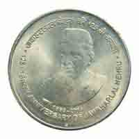Republic of India - 5 Rupees 125th Birth Anniversary of Jawaharlal Nehru