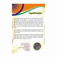 Republic of India - Perarignar Anna Birth Centenary - Commemorative Rs. 5 Coin