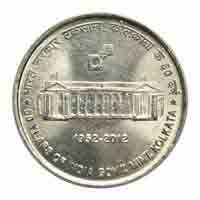 60th Anniversary of Kolkata 5 Rupees Commemorative Mint Kolkata - Republic of India